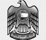 UAE Government Logo